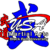 Group logo of USA Martial Arts (Antioch)